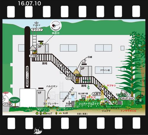 haichizu160710-1.jpg