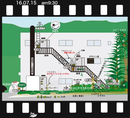 haichizu160715.jpg